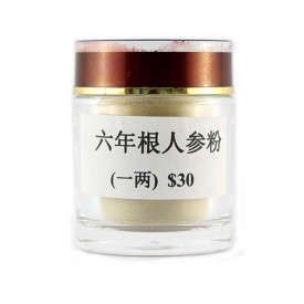 Bai Cao Wang 6 Years Ginseng Powder