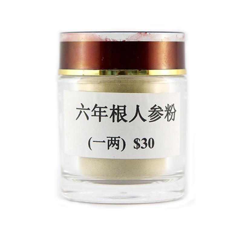 Ginseng Powder, 6 Years - Bai Cao Wang