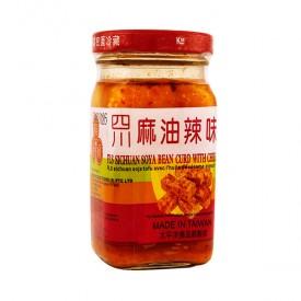 Soya Bean Curd with Chili & Sesame oil 麻油辣腐乳 - FLS