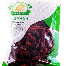 Indian Dried Chilli 干辣椒 - Hippo