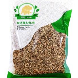 Fennel Seeds 茴香籽 - Hippo