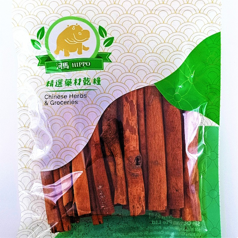 Cinnamom 肉桂 - Hippo