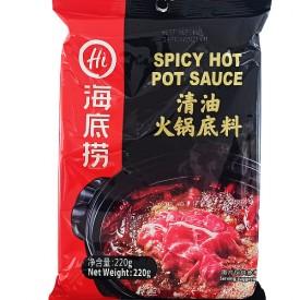 Hai Di Lao 海底捞 Spicy Hot Pot Sauce 清油火锅底料