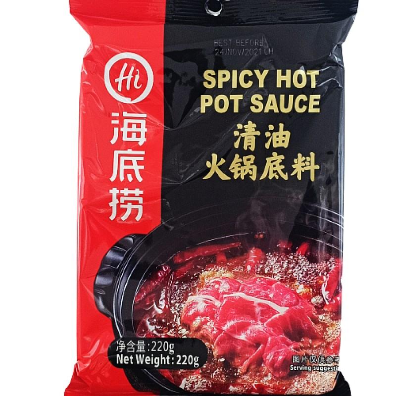 Spicy Hot Pot Sauce 清油火锅底料 - Hai Di Lao 海底捞