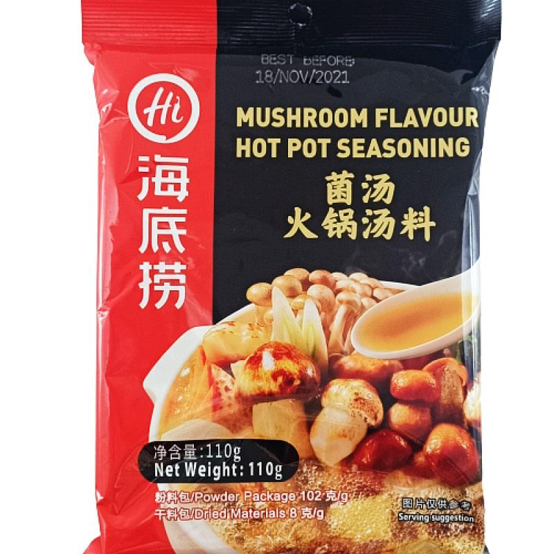 Mushroom Flavour Hot Pot Seasoning 菌汤火锅汤料 - Hai Di Lao 海底捞