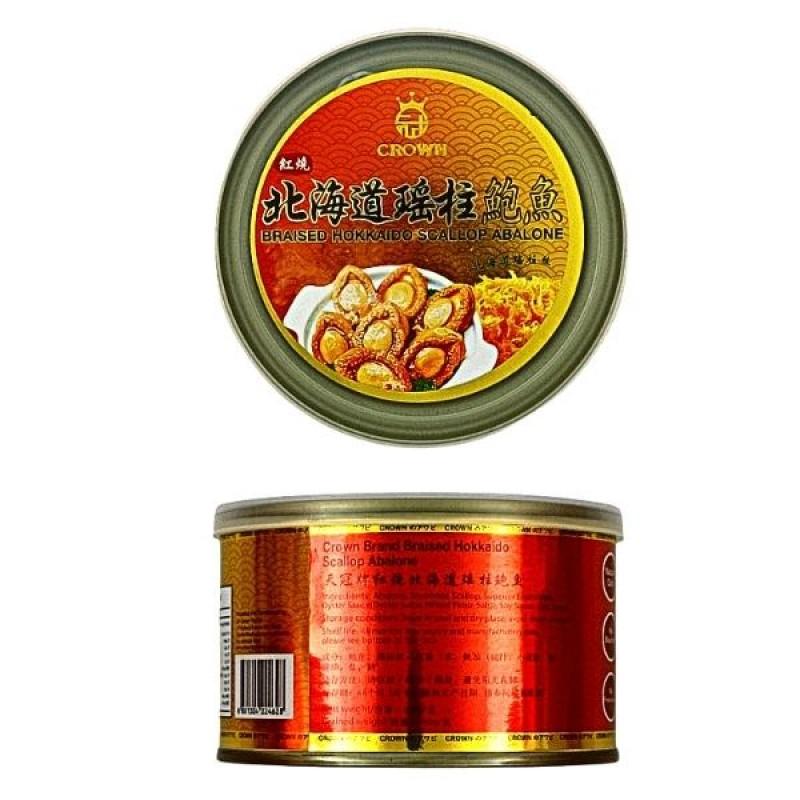 Braised Hokkaido Scallops Abalone - Crown Brand