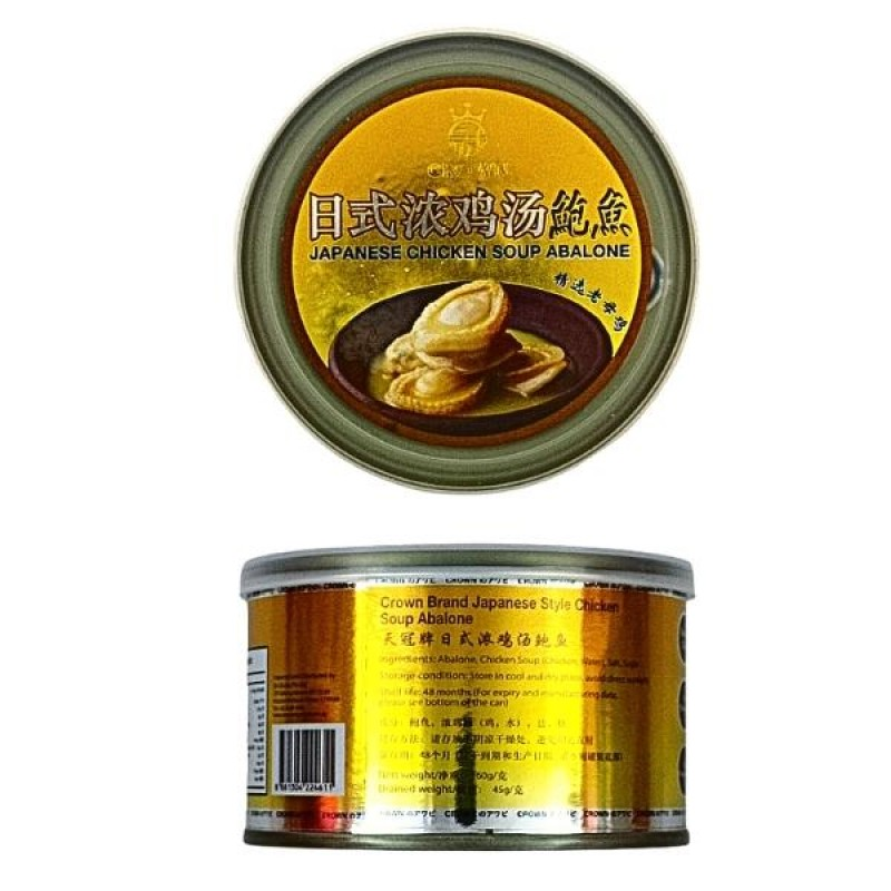 Japanese Style Chicken Soup Abalone - Crown Brand