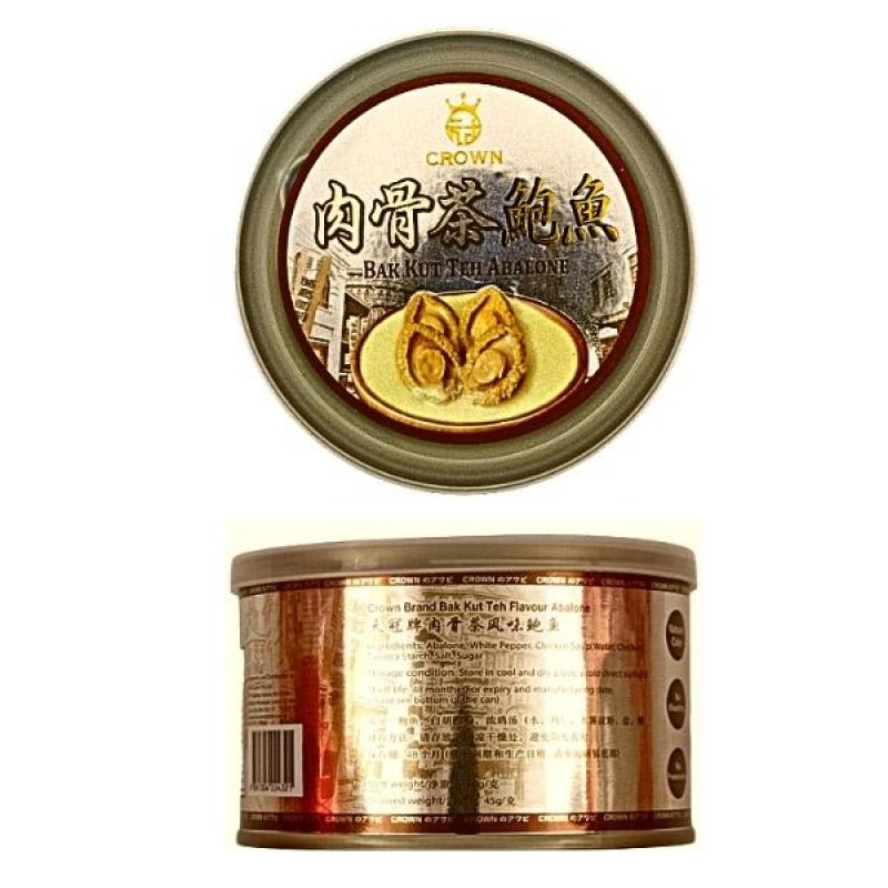 Bak Kut Teh Abalone - Crown Brand