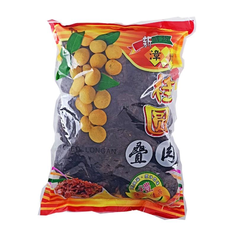 Dried Longan Pulp 漳州桂圆蕊肉 - ZhangZhou