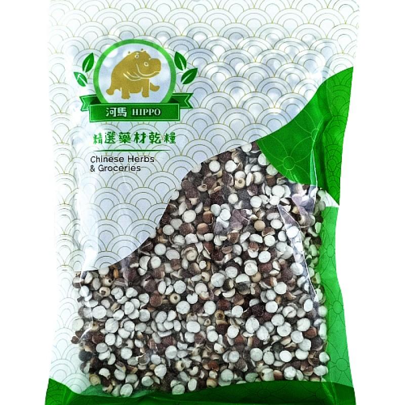 Euryale Seeds (芡实) - Hippo